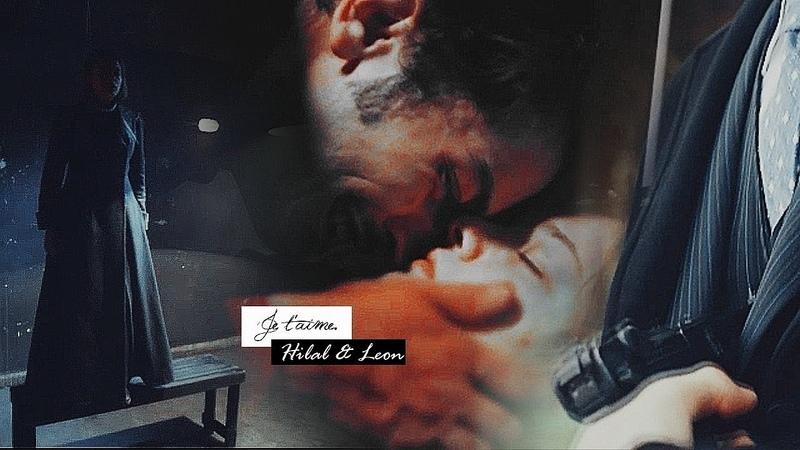 Hilal Leon | Je Taime