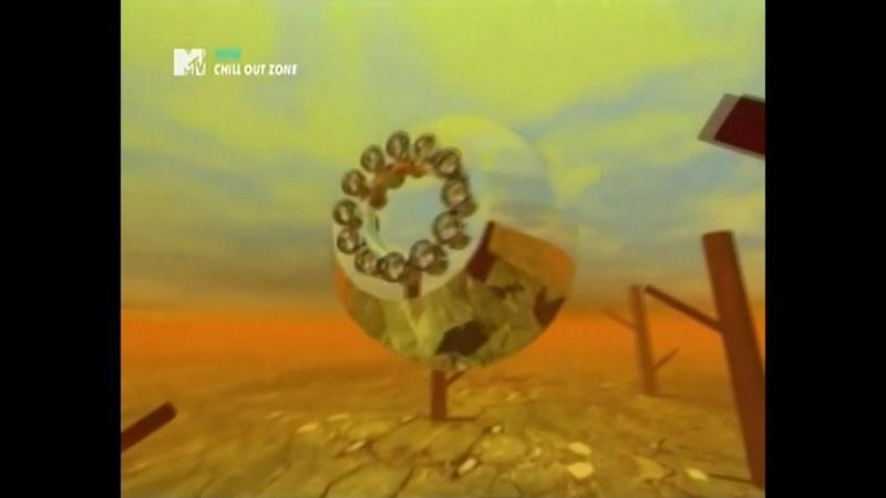 Arcon 2 - Liquid Earth (1996)