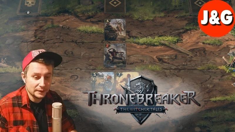 Thronebreaker The Witcher Tales Обзор Геймплей Первый взгляд