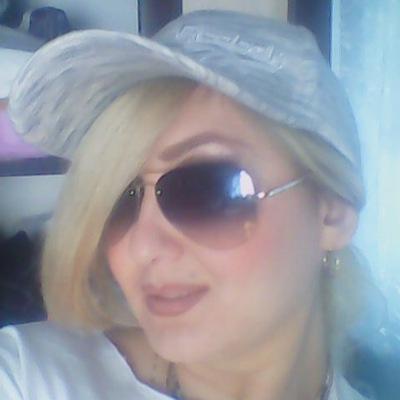 Алена Исаева