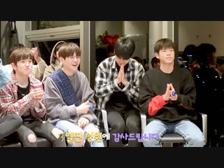 181214 YG Treasure Box Ep.4 REACTION CAM