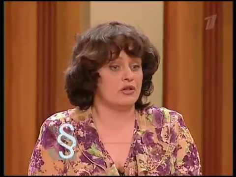 Федеральный судья (Первый канал,08.06.2006)