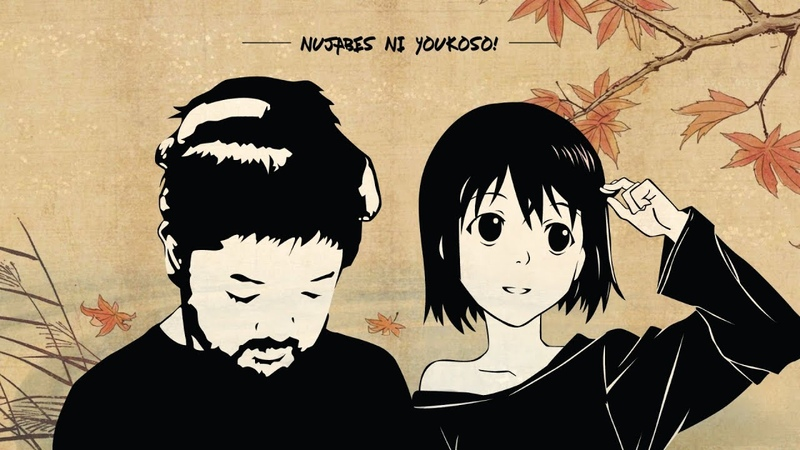 Nujabes ni Youkoso! | Welcome to the N.H.K. × Funky DL Mashup