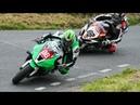 ROADS⚡CLOSED IRELAND☘️ Road Racing Type Race Isle of Man TT