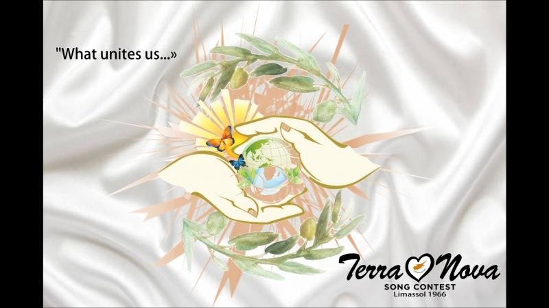 Terra o Nova 1966 - Первый ПолуФинал