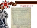 Бабин Лука Иосифович