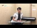 интервью Бан Чана