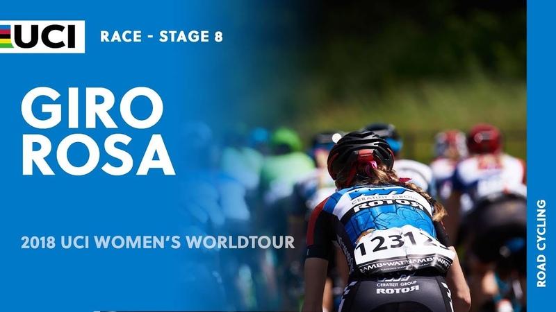 2018 UCI Womens WorldTour – Giro Rosa stage 8 – Highlights