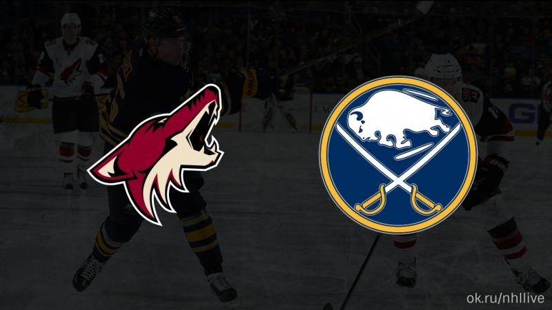 Arizona Coyotes – Buffalo Sabres, 22.03.2018