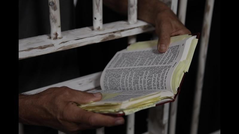 Стартовое событие уже очень близко (когда Настоящих Христиан будут заключать в Тюрьмы)