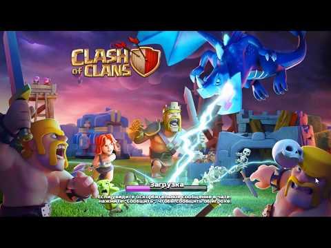 Clash of Clans - Смотрим новое обновление и бои.