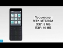 Xiaomi Qin 1S Qin AI Взгляд в будущее или шаг в прошлое
