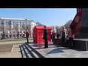 Митинг 1 мая на пл. Ленина 1 часть