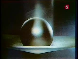 Последняя альтернатива, 1-я серия (1978) - телеспектакль по мотивам романа Айзека Азимова «Обнажённое солнце»