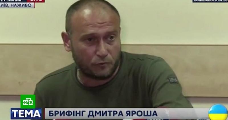 Ярош призвал начать охоту на московских священников