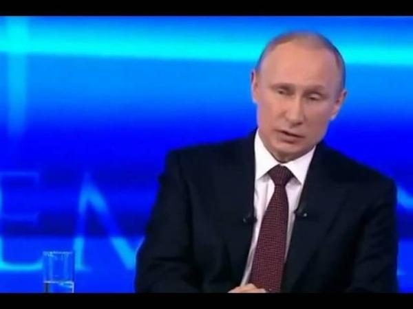 Путин о Донбассе 07.05.2014...