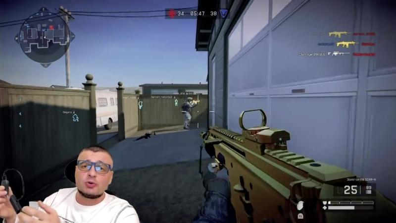 Мортид Ракутагин Warface на PlayStation 4