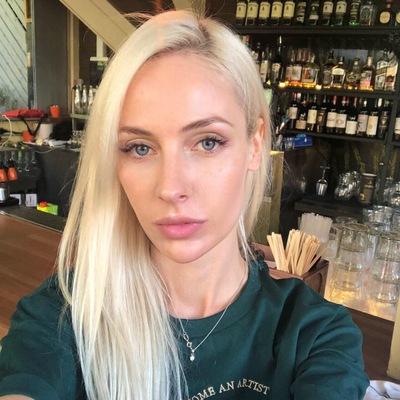 Ana Sharova
