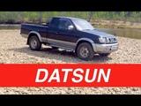 Мечта Дачника! Неубиваемый пикап Nissan Datsun.