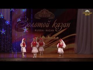 Самира _Золотой Казан 2018_Бэби малая группа танцы народов мира