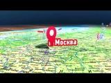 «Русское Радио» дарит квартиру! Играем в новом сезоне акции «Всё будет Новый Дом.mp4