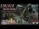 S.T.A.L.K.E.R. SGM (SoC edition) ч.5 (Финал)