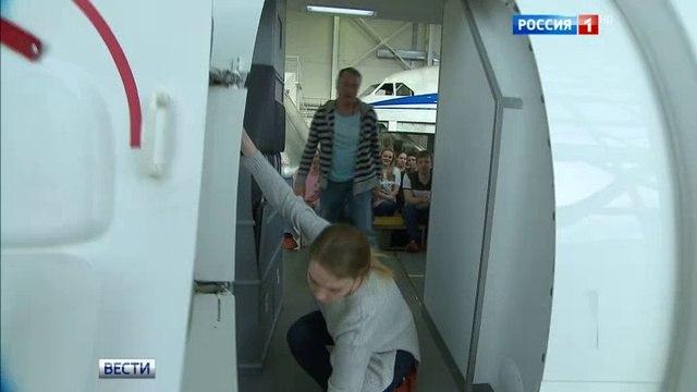 Вести-Москва • Стюардесс учат обезвреживать буйных пассажиров