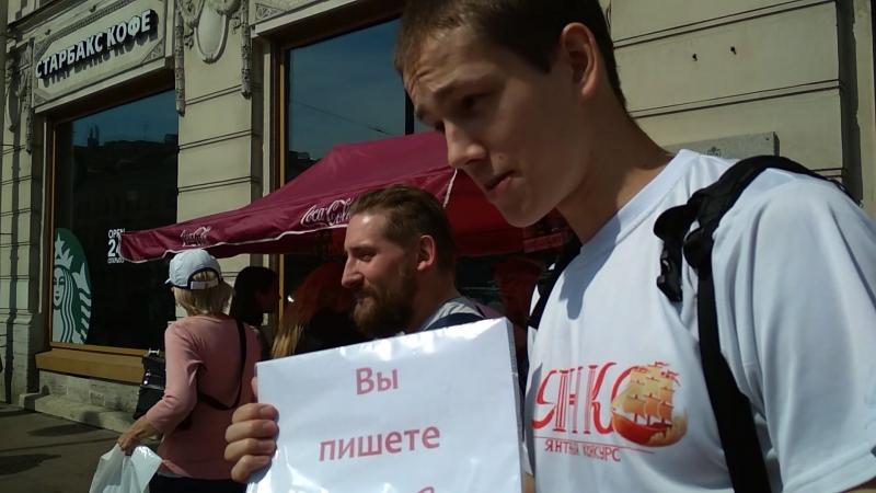 3. Пропаганда ЯнКо-5 в Санкт-Петербурге. Часть 2 Визитки