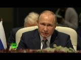 Путин принимает участие в заседании лидеров стран БРИКС — LIVE