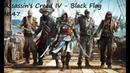 Mr Arslan X►Assassin's Creed IV - Black Flag 47 НА ЮГ