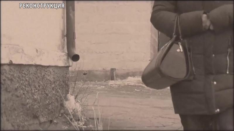 Серийный грабитель в Кызыле