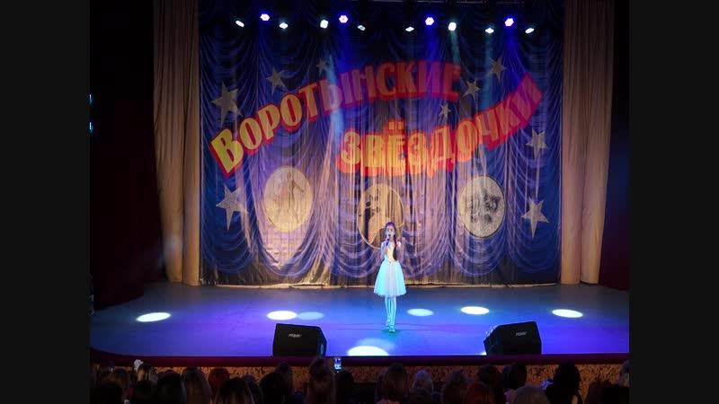 София Кудрявцева - Воротынские звездочки 2018
