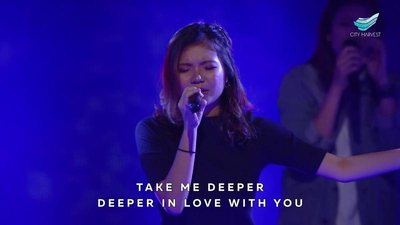 CityWorship: How Much Do I Love You Germaine Chua (Emerge) @ City Harvest Church