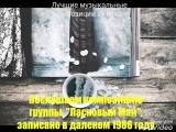 Лучшие муз.композиции ХХ века.mp4