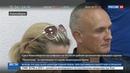 Новости на Россия 24 • Из песни слов не выкинешь: Шнура снова штрафуют за мат со сцены