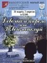 Людмила Волкова фото #15