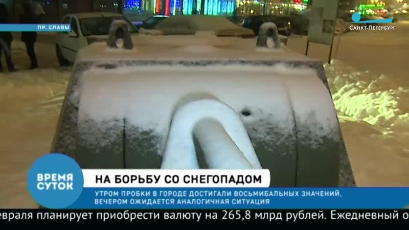 Военный памятник под снегом