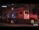Пожежа на Пушкінській: подробиці події