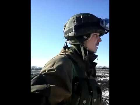 Армия РФ Миус Луганская область груз 200 18