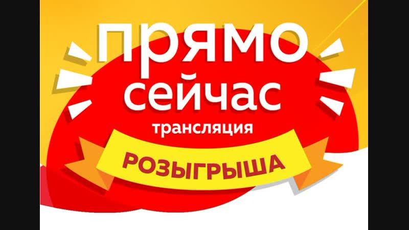 Розыгрыш от BonBonSalon сертификат на сумму 500 руб
