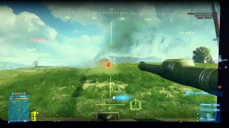 Мультиплеер Battlefield-3 онлайн