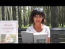 Мирзоева Ольга читает стихотворение Василия Фёдорова Она, умевшая любить....