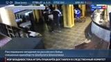 Новости на Россия 24 В чемпиона по тайскому боксу всадили шесть пуль нападение попало на видео