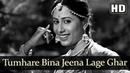 Tumhare Bin Jeena Lage HD Bhumika Songs Smita Patil Anant Nag Preeti Sagar Filmigaane
