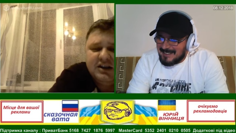 Хлеб без масла и чай без сахара КАЗКОВА ВАТА Юрій Вінниця