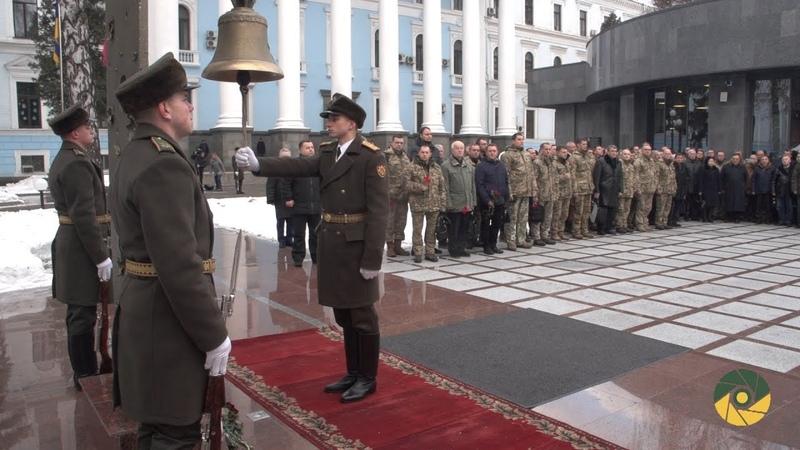 Ранковий церемоніал вшанування загиблих українських героїв 18 січня