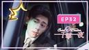 Eng Sub 《一千零一夜》第32集 Sweet Dreams EP32 曼荼罗影视出品 欢迎订阅 迪丽热巴 邓 20262