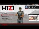 Новая игра H1Z1 - проба, качество на низких потому что не понятно как поведет себя на высоких.