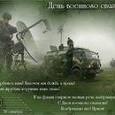 Ильфир Юсупов фото #3