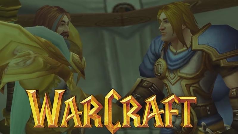 Сюжет Warcraft 3 МАШИНИМА Эпизод 1